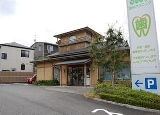 豊四季駅より徒歩15分です。駐車場がございますので、お車の方も通院しやすい環境です。