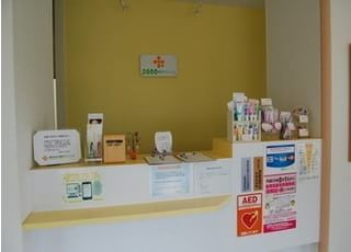 受付です。各種歯科用品を取り扱っています。