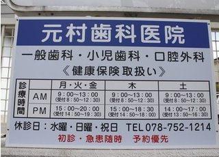 平日は20時まで土曜日は17時まで診療しています。