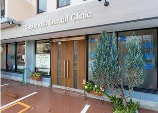 楠元歯科医院