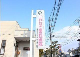玉名駅より徒歩5分、ピンク色の文字が目印です。