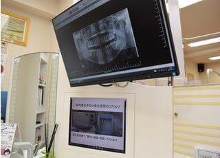 北村歯科医院 治療方針