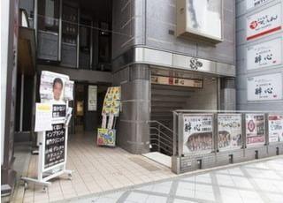 山崎デンタルクリニック