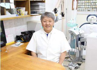 やわらぎ会歯科診療所_藤田 和也