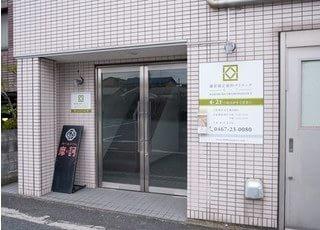 鎌倉矯正歯科クリニック雪ノ下の入り口です。