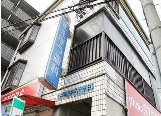井高野駅より徒歩5分です。インペリアル江口A棟の2階になります。