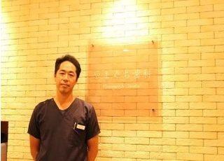 医療法人社団千光会 やまぐち歯科_山口 靖