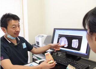 おおしま歯科クリニック治療の事前説明1