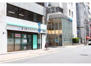 東上野ホワイトデンタル_アクセスが便利4