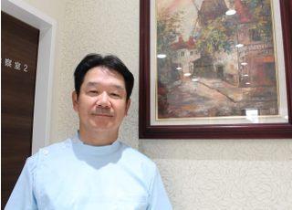 渡内歯科医院_渡内 信嘉