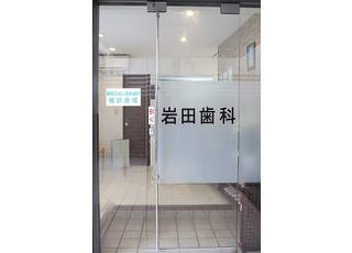 こちらが当院の入り口になります。