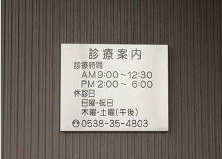 診療時間などご確認ください。