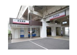 新船橋駅から徒歩1分の場所にあります。