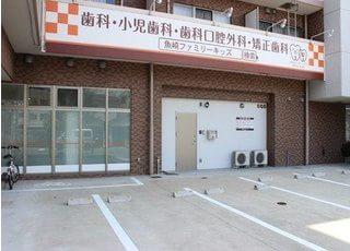外観です。駐車スペースがあるので、お車でも通院できます。