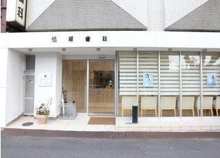 【桟橋通】依岡歯科イチオシの院内設備3