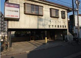大泉学園駅より徒歩7分のところにある、マサキ歯科医院です。