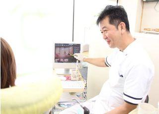 たか歯科医院_治療の事前説明1
