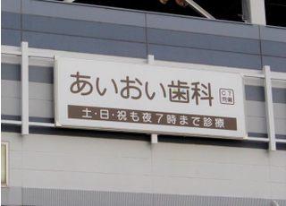 イオンモール高岡内に御座います。