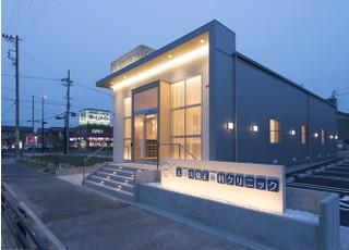 当院外観です。太田川駅から徒歩4分とアクセス抜群の立地にございます。