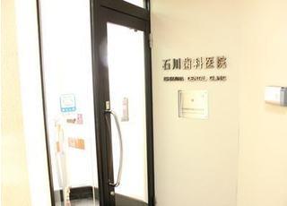 こちらの入り口からお入りください。