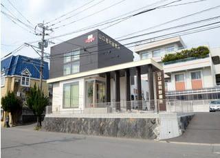 山口歯科診療所