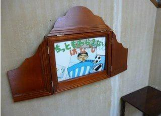 歯についての紙芝居が置いてあります。ご覧ください。