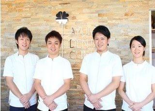 あゆみ歯科クリニック松井山手_矯正歯科2