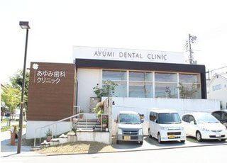 あゆみ歯科クリニック松井山手_アクセスが便利2
