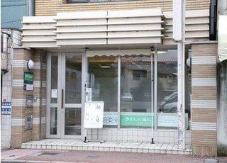 外観です。石山駅より徒歩5分の位置にございます。