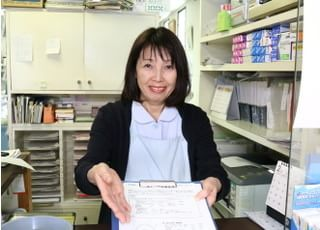松田歯科医院