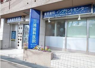 当院は、阪急電鉄甲陽線の苦楽園口駅出口から徒歩で4分の場所に位置しております。