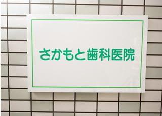 当院へは、鹿児島本線箱崎駅から8分ほどでお越しいただくことができます。