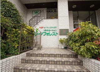 当さかもと歯科医院は、 福岡県福岡市東区の箱崎1丁目17番地14号に位置しております。