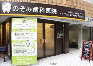 のぞみ歯科医院_予防歯科3