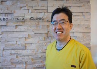 おおつぼ歯科クリニック