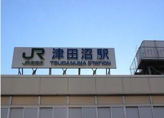 当院の最寄り駅の津田沼駅 からは、北口徒歩2分になります。