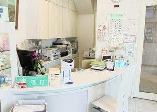 ばん歯科医院