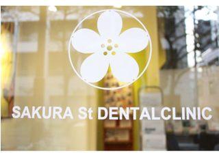 桜通り歯科クリニック_治療品質に対する取り組み1