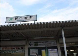 当日高歯科クリニックは、新小岩駅の北口から歩いて7分の場所にございます。