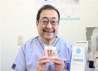 わたなべ歯科クリニック_渡邉 信介