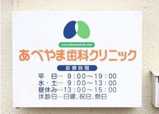 水曜日を除く平日は、朝9時から夜7時まで診療しております。