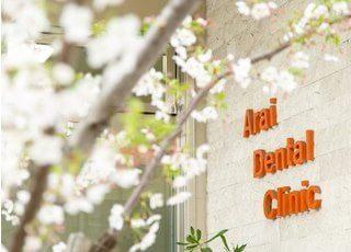 診療室はパテーションで仕切られていますので、他の患者様の目を気にすることなく治療を受けていただけます。