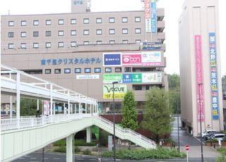 フクハラ歯科医院