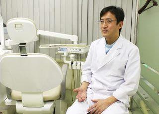 グリーン歯科_治療方針1