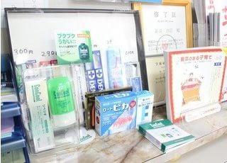 新井歯科医院_小児歯科1