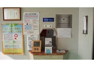 新井歯科医院_美容診療3