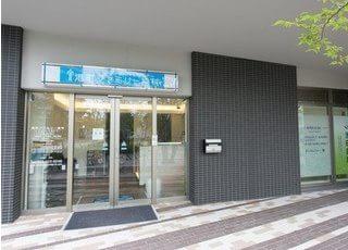 港町ファミリー歯科入り口までは、京急大師線港町駅から徒歩1分です。