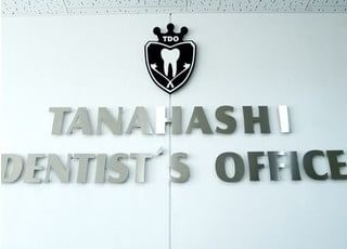 棚橋デンタルオフィスのロゴマークです。
