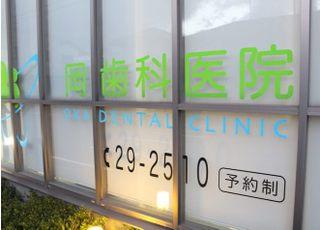 岡歯科医院_治療時間に対する取り組み4