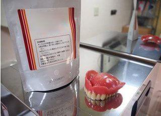 聖司歯科_入れ歯・義歯3
